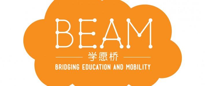 Interview with Keren Wong @ BEAM (1) 采访学愿桥的黄可仁 (1)